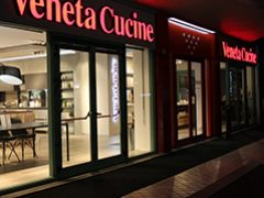 Veneta Cucine Crema Facciata